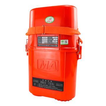 正安 隔绝式压缩氧气自救器,ZYX120,煤安证号 MLA120121