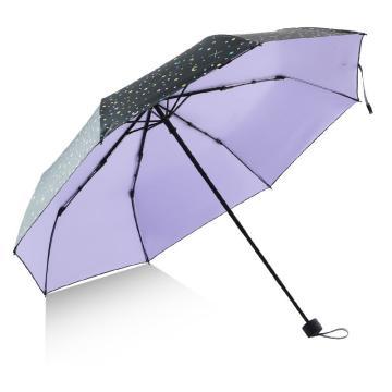 天堂伞,遮阳伞太阳伞三折叠黑胶防晒防紫外线晴雨伞 星辰浅紫543E