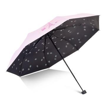 天堂伞,遮阳伞太阳伞三折叠黑胶防晒防紫外线晴雨伞 春天淡粉615E