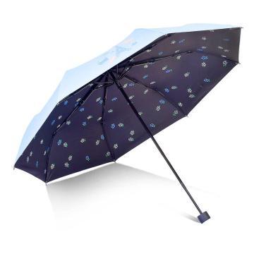 天堂伞,遮阳伞太阳伞三折叠黑胶防晒防紫外线晴雨伞 春天淡兰615E