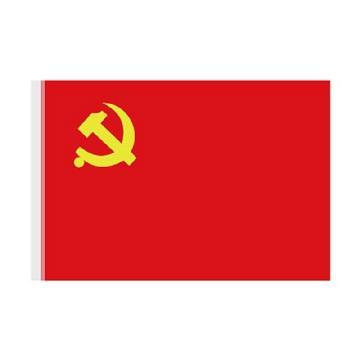 得力 4223-3號黨旗,192*128cm(單位:面)紅