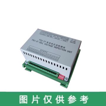 圣陽 蓄電池巡檢模塊,FXJ-21