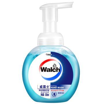 威露士 泡沫洗手液,健康呵護 300ml 單位:瓶