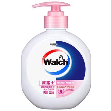 威露士 健康抑菌洗手液,倍護滋潤 525ml 單位:瓶