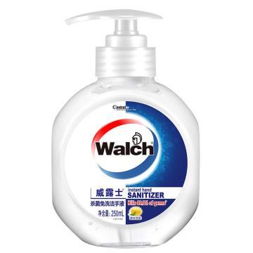 威露士 免洗潔手液,250ml 單位:瓶