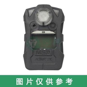 梅思安/MSA 天鹰2X便携式一氧化碳气体检测仪,CO 扩散式 电池不可充电 10196227(国产组装)