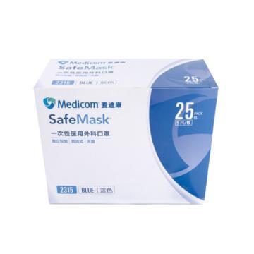 麦迪康 医用外科口罩,2315,5只/包,25包/盒