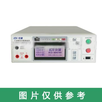 仪迪电子/IDI 多功能安规测量仪,IDI6164BK