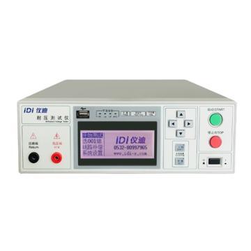 仪迪电子/IDI 多功能安规测量仪,IDI6162BK