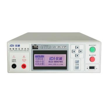仪迪电子/IDI 多功能安规测量仪,IDI6161BK