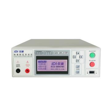 仪迪电子/IDI 绝缘电阻测试仪,IDI6135BK