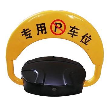 地锁,带报警、防撞功能、遥控、感应一体,JCH-TY-D