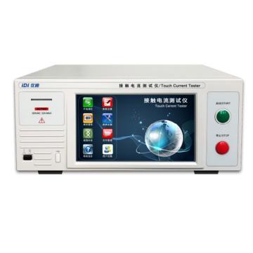 仪迪电子/IDI 接触电流测试仪,IDI6821K