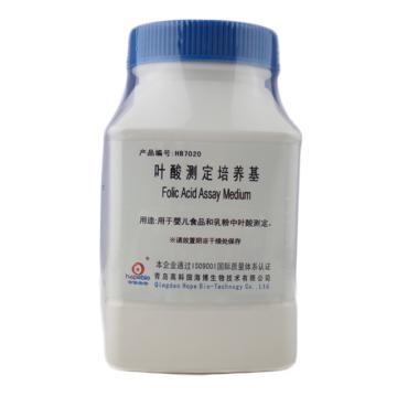 海博生物(Hopebio) 葉酸測定培養基,HB7020,250g,用于嬰兒食品和乳粉中葉酸測定