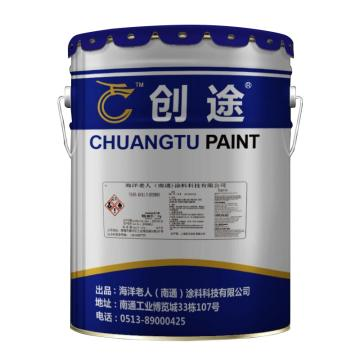 创途 有机硅耐高温面漆,中绿灰,耐温1000度,20kg/桶