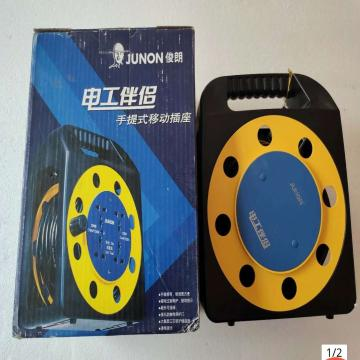 俊朗JUNON 電纜盤,250V 3*1.0-20米 2500W 10A