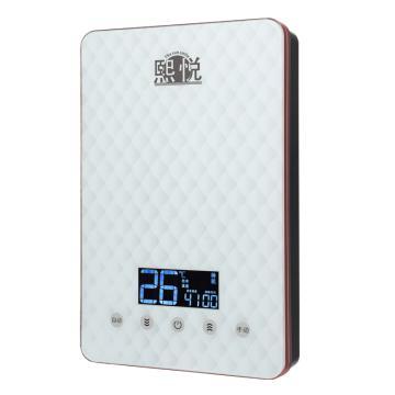 熙悦 即热式380V商用智能恒温3G即热式中央热水器,XY380-21,21KW,玫瑰金/锦白可选。一价全包