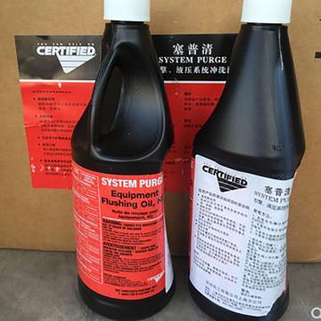 安治化工 引擎、液壓系統清洗劑,塞普清 946ML/瓶 12瓶/箱 單位:箱