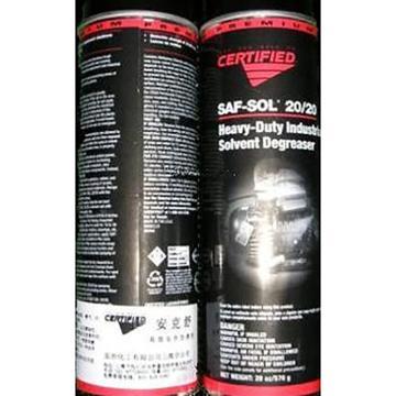 安治化工 高效溶劑清洗劑,安克舒(氣霧罐)12罐/箱 單位:箱