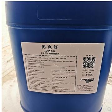 安治化工 清洗劑,奧克舒 25升/桶 單位:桶