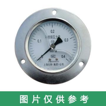 上儀 耐震壓力表Y-103BFZ,304不銹鋼+304不銹鋼,軸向前帶邊,Φ100,0~1.6MPa,M20*1.5,硅油