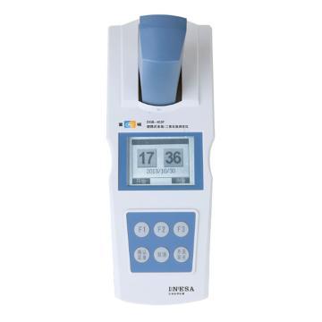 雷磁 DGB-428便携式多参数水质分析仪