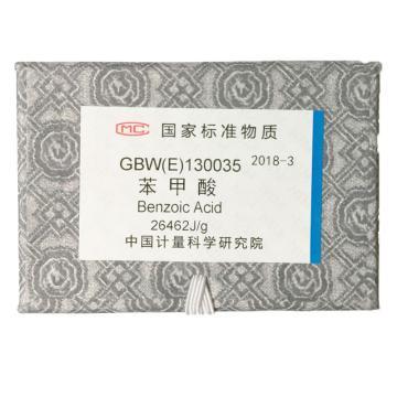 远光瑞翔仪器配套用 苯甲酸 ( GBW(E)130035),零件号:WGBW009,规格:片状,35g/瓶