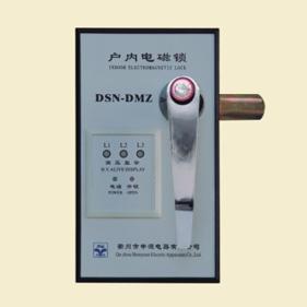 申源 戶內電磁鎖, DSN-DMZ