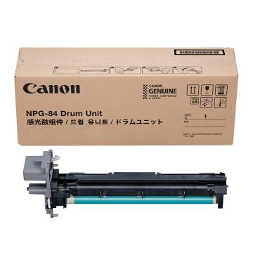 佳能(Canon)感光鼓,NPG-84 DRUM UNIT 适用于:佳能IR2625/IR2630/IR2635/IR2645