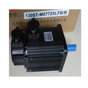 华大 电机,130ST-mo7720 LFB