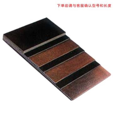 雙箭DOUBLE ARROW EP200聚酯輸送帶,EP200/1000x5(4.5+1.5),阻燃,50M