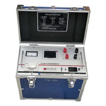 新胜利/newvictor 直流电阻快速测试仪,XSL8009-40A