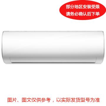 美的 2P冷暖变频壁挂空调,KFR-50GW,3级能效。一价全包(包7米铜管)