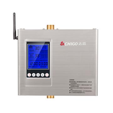 志高 热水器用全自动智能回水器,C320Y,遥控+水控,纯铜泵,送安装包(管子4条+接头若干)
