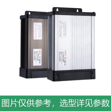 MWISH 防雨開關電源,FY-400W 12V