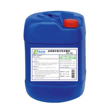 普尼奧 反滲透殺菌劑,PO-881,25kg/桶