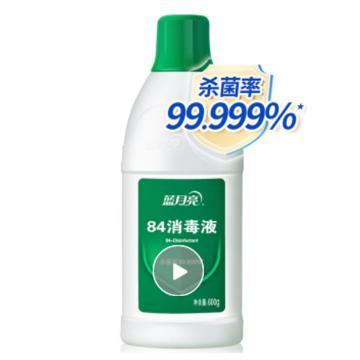 藍月亮 84消毒液,600g 單位:瓶