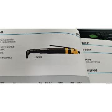 阿特拉斯 風動定扭安裝工具 8#高鎖抗剪型,扭矩值6.4Nm,LTV009R11-Q