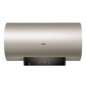 海爾 電熱水器,ES80H-KA3(2AU1)。一價全包