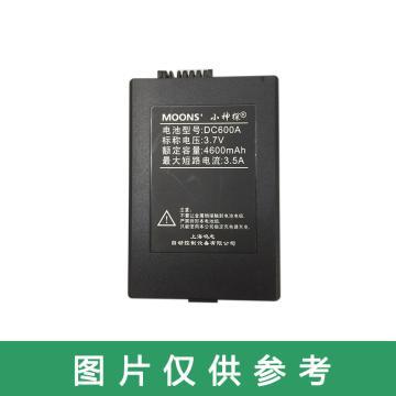 上海鳴志 點檢儀專用電池,DC600A