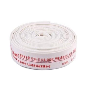 沱雨 聚氨酯衬里轻型水带,口径65mm,工作压力1.0,长度25m (不带接口)