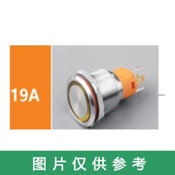 東方訊科 金屬開關,自復式,發光電壓9至24VDC 環形發光綠色