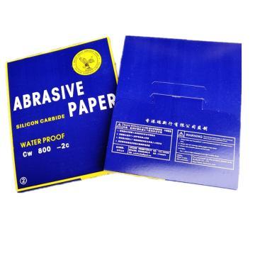 鷹牌耐水砂紙320目,碳化硅