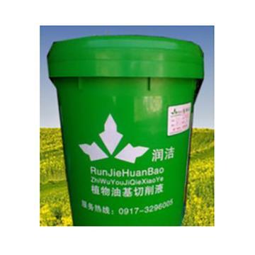 潤潔 切削液,RJHG-4001,200kg/桶