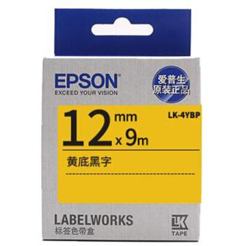 愛普生 標簽色帶,標簽紙黃底黑字12mm LK-4YBP 單位:個