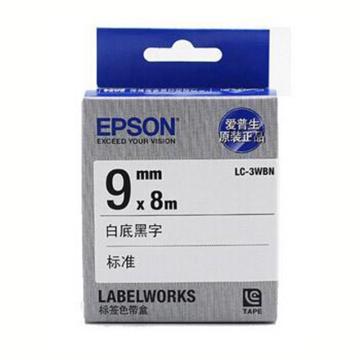 愛普生 原裝色帶,LK-3WBN 9mm x 8m白底黑字 單位:個