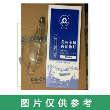 亚明YAMING 金属卤化物灯,JLZ1000-BT 1000W 球泡