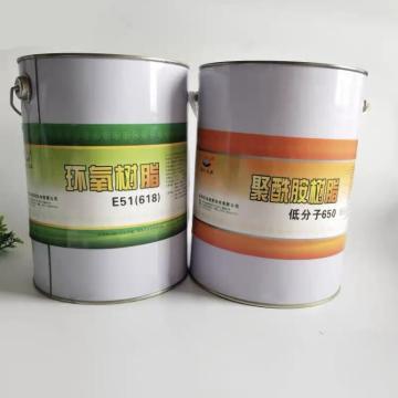 环氧树脂(带固化剂),E51,10Kg/组