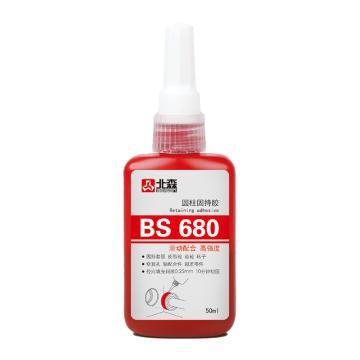 北森 固持膠,BS680,50ml/支