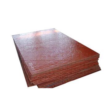 三盾/SANDUN,雙金屬復層耐磨鋼板,FB(14+4)